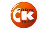 Радио СК, FM 90.2 -