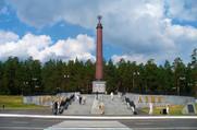 Обелиск на границе Европа-Азия (Первоуральск) -