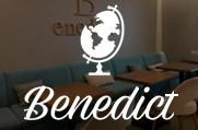 Bistro Benedict (Бистро Бенедикт) -