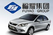 Автостекло(Fuyao Group) - Магазин автозапчастей