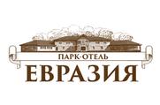 Евразия - Парк-отель