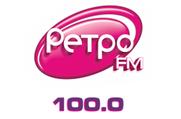 Радио Ретро FM 100.0 FM -