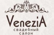 VeneziA - Свадебный Салон