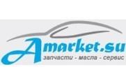 Амаркет - Интернет-магазин автомобильных товаров
