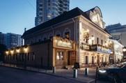 Britannia Pub (Британния Паб) -
