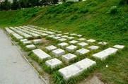 Памятник клавиатуре в Историческом сквере -