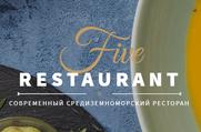 Five Restaurant (Файв Ресторан) - Современный средиземноморский ресторан