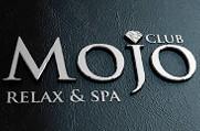 Mojo Club (Моджо клаб) - Стриптиз-клуб