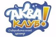 АКВА клуб - Сауна