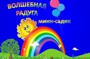 Волшебная радуга - Центр раннего развития