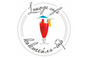 Lounge cafe (Лаунж кафе) -