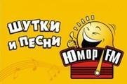 Радио Юмор FM, FM 102.0 -