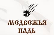 Медвежья падь - Ресторан