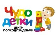 Чудо детки - Детский сад