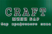 Craft mini bar (Крафт мини бар) - Крафтовое пиво