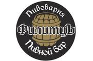 Филитцъ - Пивной мини-бар