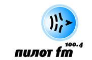 Радио Пилот, FM 100.4 -