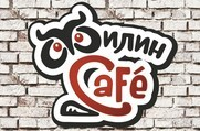 Филин - Семейное кафе