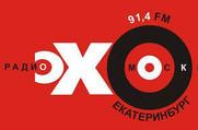 Радио Эхо Москвы, FM 91.4 -