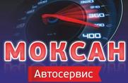 Моксан - Автосервисы