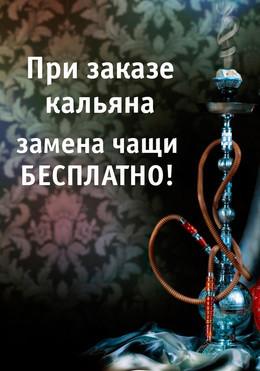 """Подарок от """"Рима""""!!!"""