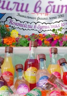 У нас в продаже есть всеми любимые коктейли в бутылках!