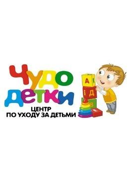 Скидка 2000 рублей с июня по июль!