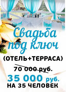 """АКЦИИ в загородном клубе """"ВОЛЧИХА""""!!!"""