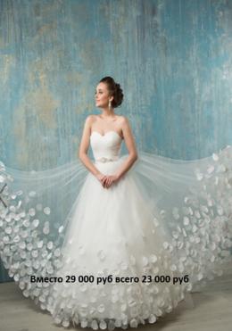 Волшебные скидки в свадебном салоне «VeneziA»