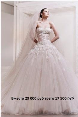 Невероятные скидки в свадебном салоне «VeneziA»