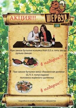 Кафе и рестораны Экономим семейный бюджет. До 31 декабря