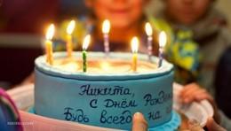 Детский день рождения в КСК «ТЕМП»