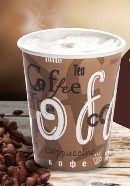Скидка 20% на кофе с собой