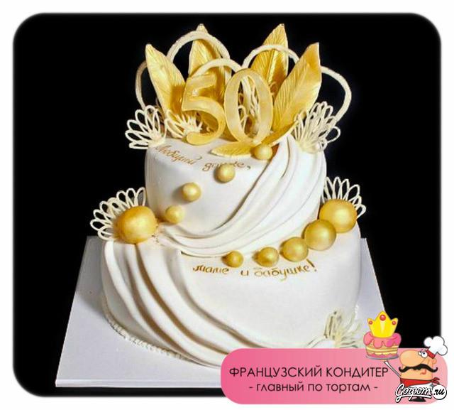 торт на юбилей 50 лет женщине цена том, что основная