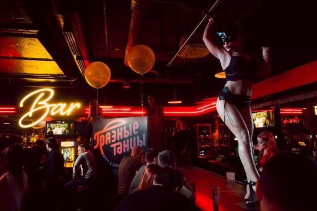 Клуб москвы грязные танцы дрессировка собак в клубе в москве