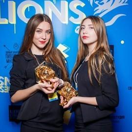«Каннские Львы»  2017