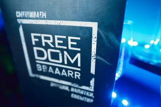 Полная свобода в Freedom bar: новое отношение к отдыху в прозрачном лофте с видом на город