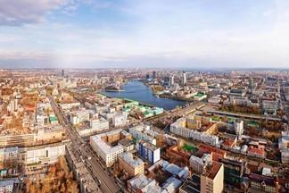 Куда пойти в эти выходные в Екатеринбурге с 12 по 14 августа?