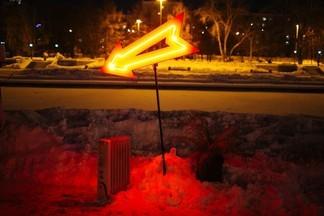 В выходные город подсветили арт-объектами, а Уралмаш обвязали пряжей