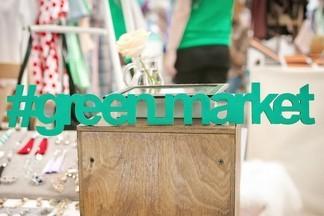 В Екатеринбурге отгремит самый масштабный Green Market