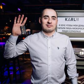 11.03.17 в Karl'22
