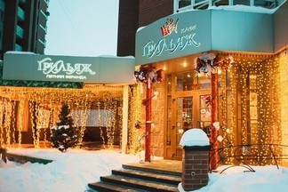 Приходите на огонек: кафе «Грильяж» объявило свободные даты для праздников