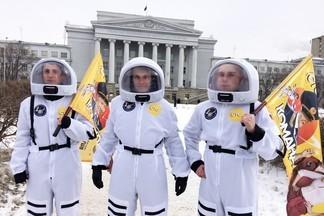 В Екатеринбурге высадился «космический десант»