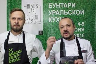 Бунтари уральской кухни устраивают «Замес». Ждем новый гастрономический проект в сентябре