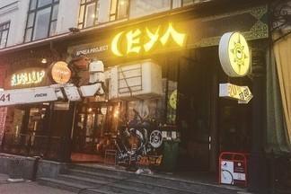 Феерия корейской кухни: кафе «Сеул» открыт в Мытном дворе