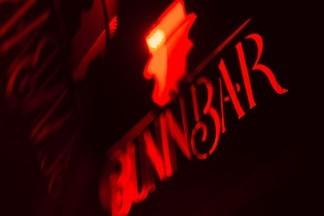 Гангстеры, виски и джаз: Bunin bar открыт на месте «Гадкого кайота»