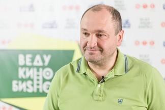 В Екатеринбурге прошел форум «ВедуКиноБизнес». Узнаем у известных спикеров о тенденциях кино