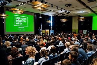 Более 600 участников: владельцев бизнеса, предпринимателей и управленцев встретились, чтобы обсудить самые острые и актуальные вопросы. Евразийская Неделя Бизнеса в Екатеринбурге.