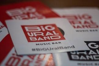 В Big Ural Band пройдет благотворительный фестиваль уральской музыки «Звезды во тьме»