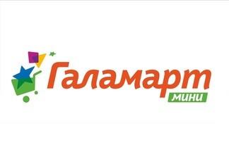 Уникальное предложение от сети магазинов постоянных распродаж «Галамарт» - новый МИНИ -  формат, стрит – ритейл в Екатеринбурге!